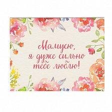 Мини-открытка Мамусю из плотного матового картона, 100x75мм
