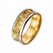 Золотое обручальное кольцо Источник радости с фианитовой дорожкой на всю шинку