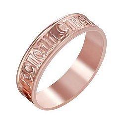 Серебряное позолоченное кольцо Молитва Господу с надписью Спаси и сохрани 000039562