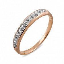 Кольцо из красного золота Эстель с бриллиантами