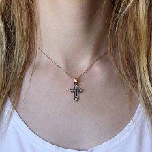 Крестик из серебра Сын Божий с чернением и позолотой