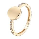 Кольцо в желтом золоте Главные слова с фианитами