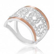 Серебряное кольцо Адель с вставкой золота и фианитами