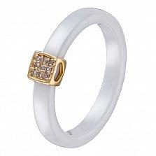Кольцо в желтом золоте Инна с белой керамикой и бриллиантами