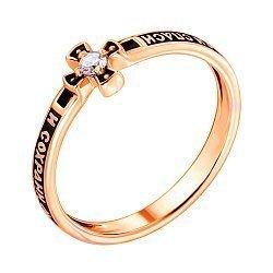 Обручальное кольцо Спаси и Сохрани из красного золота с фианитом и чернением 000137885