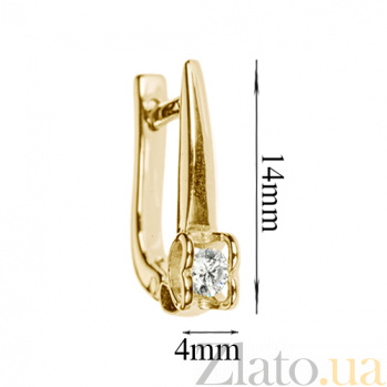 Золотые серьги с бриллиантами Первая любовь E 0692/желт