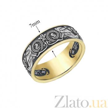 Позолоченное серебряное кольцо Венчальное с чернением 000063106