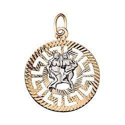 Кулон в комбинированном цвете золота Знак Зодиака Близнецы с насечками 000001324