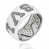 Серебряное кольцо Онтарио