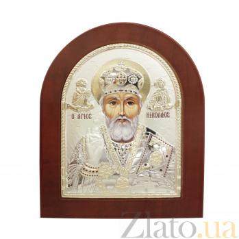 Православная икона Святой Николай на основе под дерево, гальванопластика,18,6х15,8см 000094184