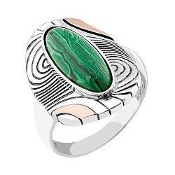 Серебряное кольцо с золотыми накладками и имитацией малахита 000066794