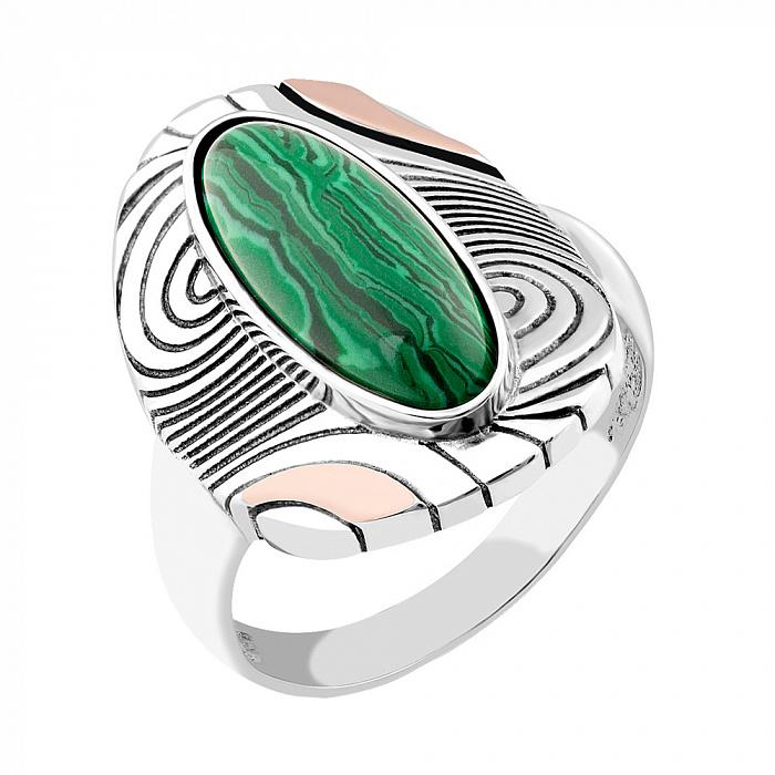 Серебряное кольцо Франческа с золотыми накладками и имитацией малахита 000066794