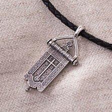 Серебряная ладанка Божья Матерь с чернением