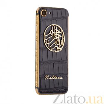 Apple iPhone 7 (128GB) Noblesse Bismillah Unique Edition 000044194