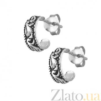 Серебряные сережки Бериан SLX--С5/020