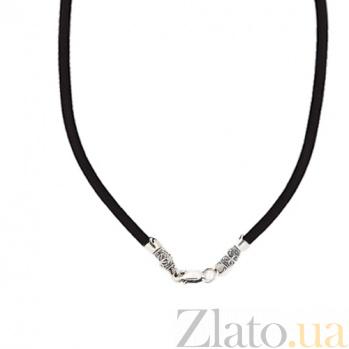 Каучуковый шнурок Калисто с серебряной черненой застежкой HUF--5519-Ч