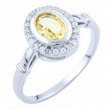 Серебряное кольцо Николина с цитрином и фианитами