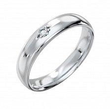 Обручальное кольцо Единение в белом золоте с бриллиантом