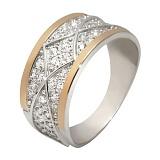 Серебряное кольцо Красотка с золотой накладкой и фианитами