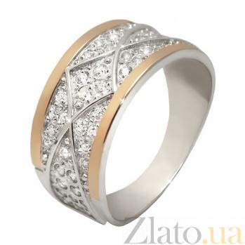 Серебряное кольцо Красотка с золотой накладкой и фианитами BGS--692к