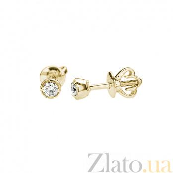 Серьги-пуссеты в желтом золоте Amore с бриллиантами 000079171