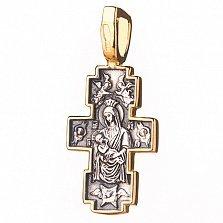 Серебряный крестик с позолотой и чернением Истинный путь