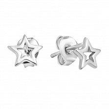 Серебряные пуссеты-звездочки Аврора в стиле минимализм