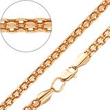 Золотая цепочка Версаль