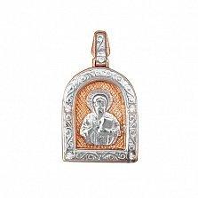 Серебряная ладанка Небесный заступник с позолотой