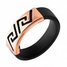 Кольцо из красного золота и каучука Калисто