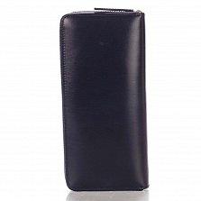 Кожаный кошелек Genuine Leather gf022 темно-синего цвета на молнии с отделением для монет