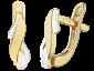 Серебряные серьги с позолотой Фрейдис SLX--С32/224