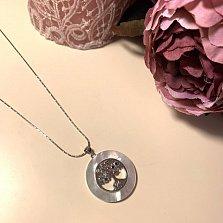 Серебряная подвеска Древо жизни в кольце с перламутровым покрытием и разноцветными фианитами