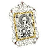 Серебряная икона Святой великомученицы Натальи