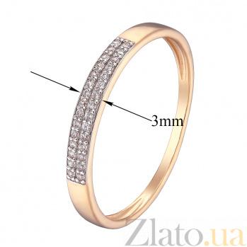 Обручальное кольцо Счастье любимой в красном золоте с фианитами 000008398