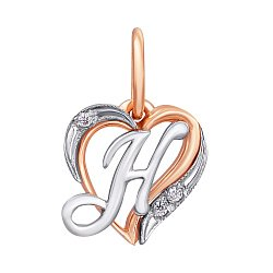 Золотой кулон-сердце Буква Н в комбинированном цвете с фианитами 000114652