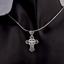 Серебряный крестик Сын Божий с черной эмалью