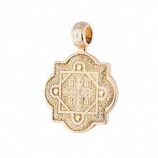 Серебряная ладанка с позолотой и чернением Святой Николай Чудотворец