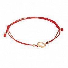 Шелковый браслет Открытое сердце с золотой вставкой