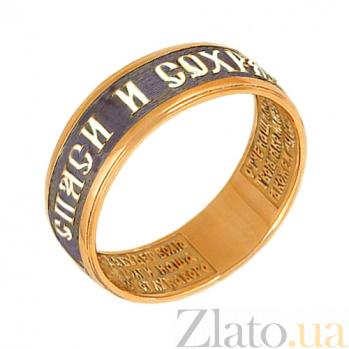 Серебряное кольцо с позолотой и чернением Спаси и сохрани HUF--14046-ЗЧФ