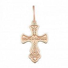 Крестик в красном золоте Храни тебя Господь