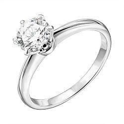 Помолвочное кольцо из белого золота с бриллиантом и родированием 000136644