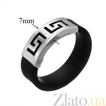 Кольцо из каучука и серебра Калисто TNG--900619С