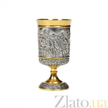 Серебряная рюмка Казацкая слава 1079/слава