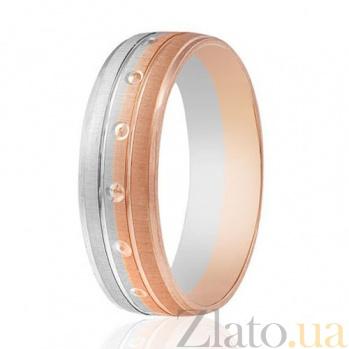 Золотое обручальное кольцо Романтика ночи 000001655