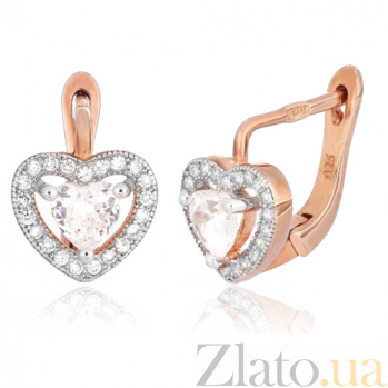 Позолоченные серебряные сережки с цирконием Love you SLX--СК3Ф/474