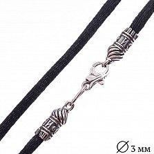 Шелковый шнурок Дар с серебряной застежкой