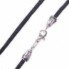 Шелковый шнурок Дриото с серебряной застежкой