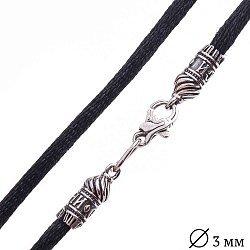 Шелковый шнурок Дар с серебряной застежкой 000040205
