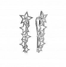 Серебряные серьги-каффы Звездопад